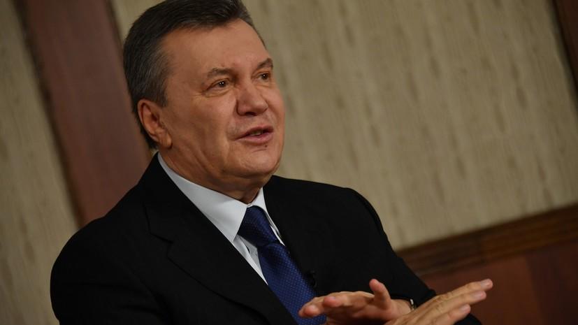 Суд по делу о госизмене Януковича объявил о переходе к стадии судебных дебатов