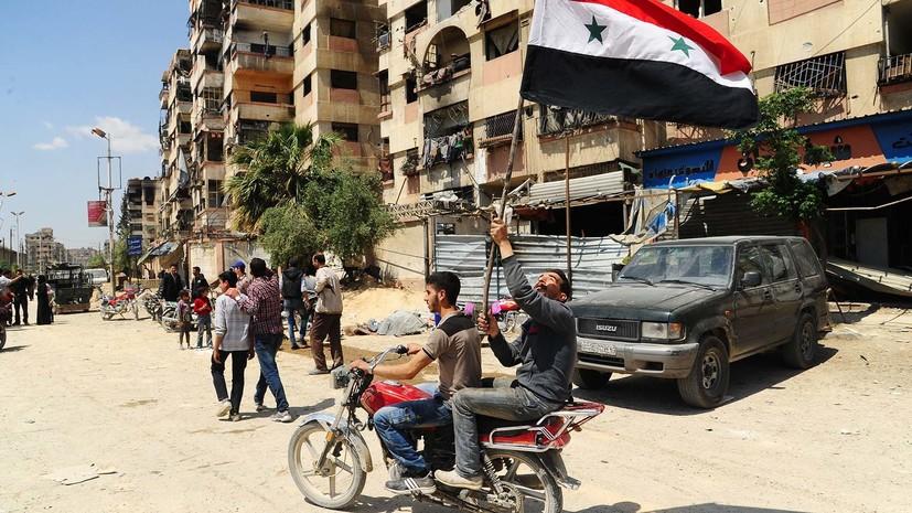 сдеп обвинил Россию в попытках уничтожить улики «химатаки» в сирийской Думе