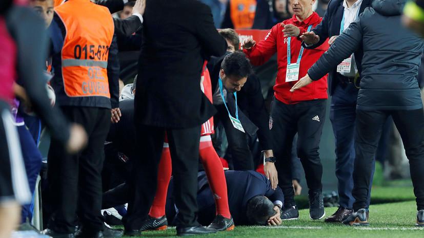 Тренер «Бешикташа» госпитализирован после нападения фанатов