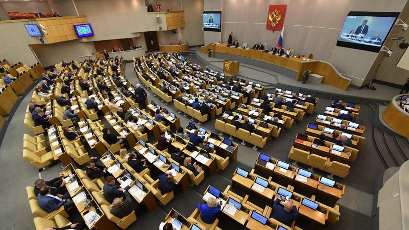 В Госдуме прокомментировали оценку США эффекта от антироссийских санкций