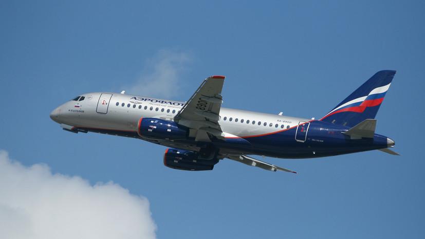 «Аэрофлот» обратился в МИД и Минтранс в связи с проблемами с выдачей виз США экипажам