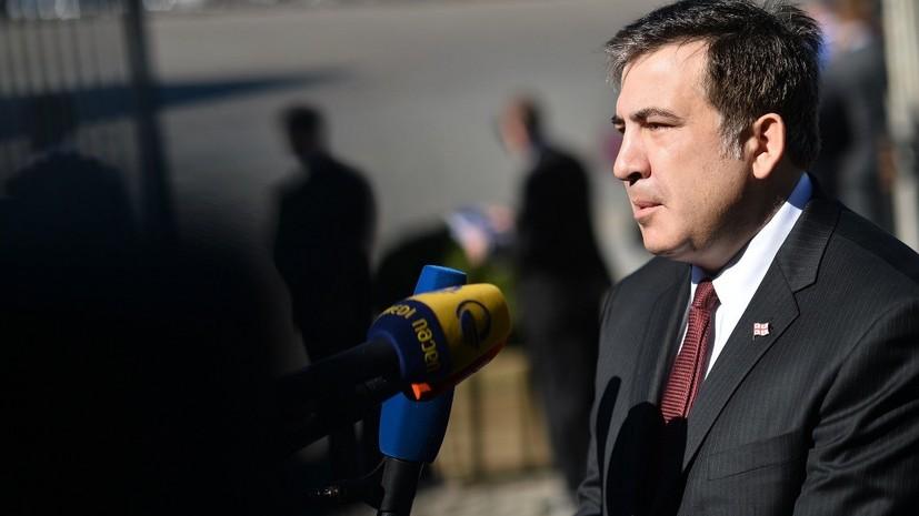 Суд в Киеве перенёс заседание по иску Саакашвили к Порошенко на 11 мая