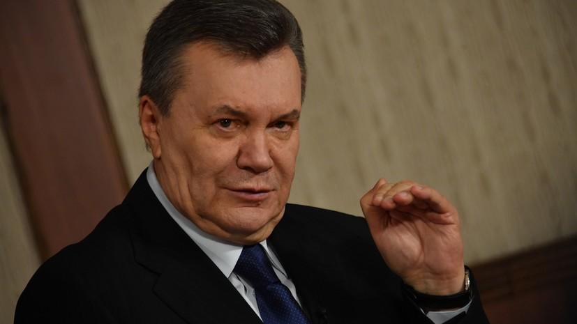 Янукович считает незаконным решение о переходе к судебным дебатам в деле о госизмене