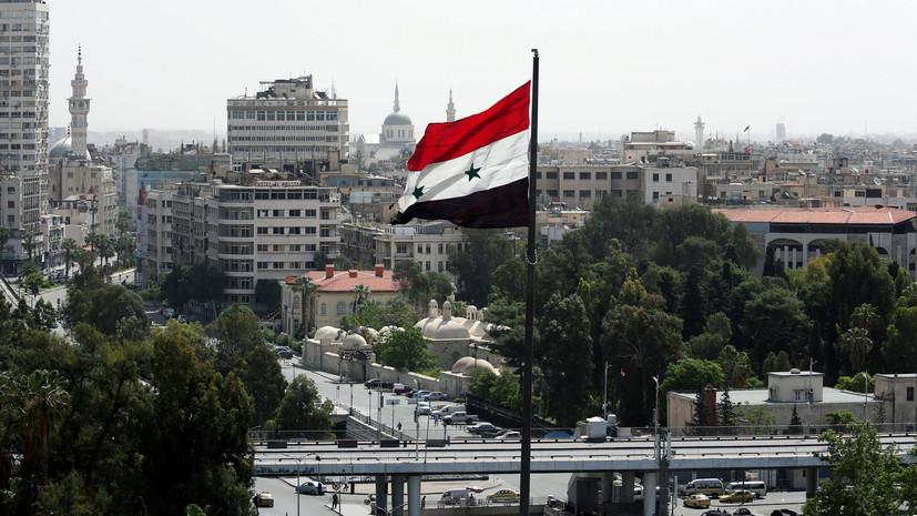 Лавров заявил, что Россия не приемлет попыток развалить Сирию