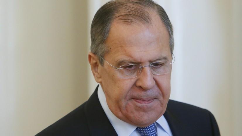 Лавров: РФ  небудет обговаривать  никакие критерии снятия санкций