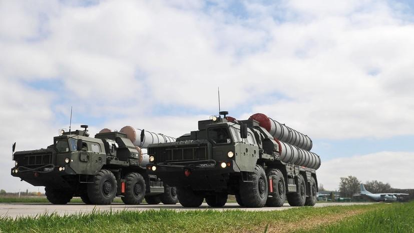 Лавров назвал заявления Госдепа о санкциях против Турции из-за С-400 попыткой шантажа