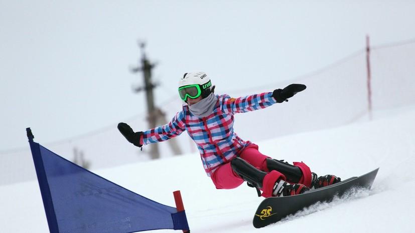 Федерация горнолыжного спорта и сноуборда России изменила название