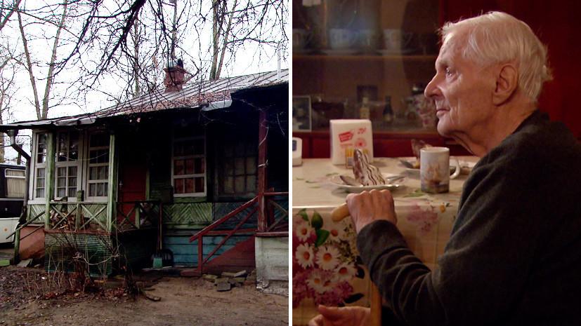 В Москве ветеран тыла живёт в доме без света и горячей воды