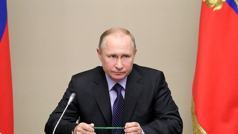 Путин провёл совещание с Шойгу и главой Генштаба ВС России