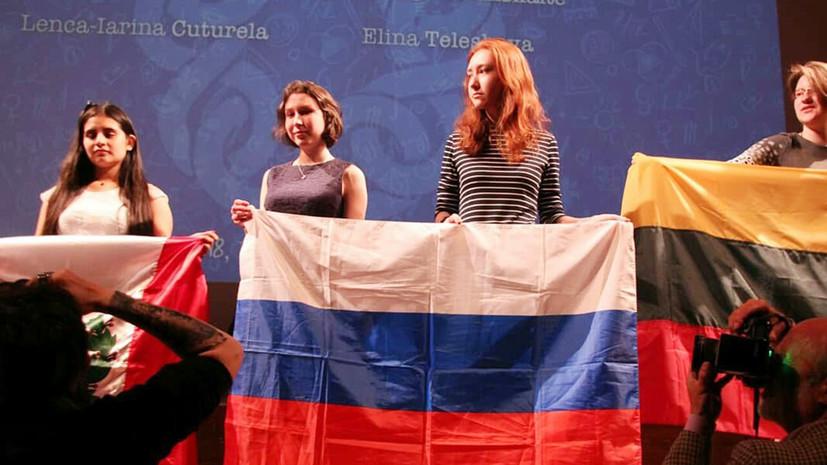Кто выиграл Европейскую математическую олимпиаду