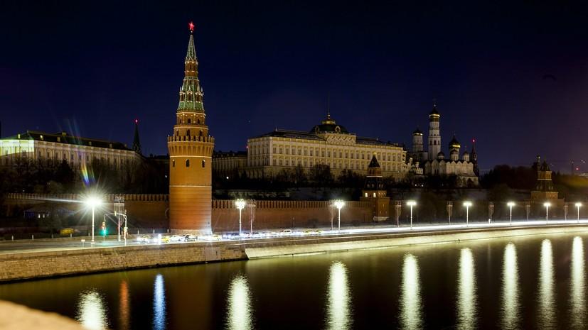 Московский Кремль закроют для посещения в начале мая