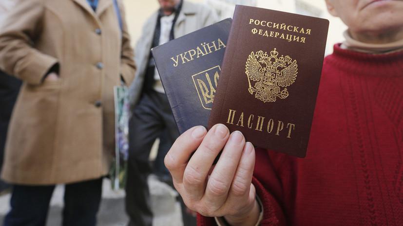 «Только не ищите логики»: в России прокомментировали предложение Порошенко лишать крымчан украинского гражданства