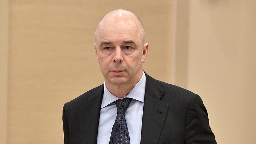 Руководитель министра финансов: воздействие американских санкций накурс государственной валютыРФ оказалось минимальным
