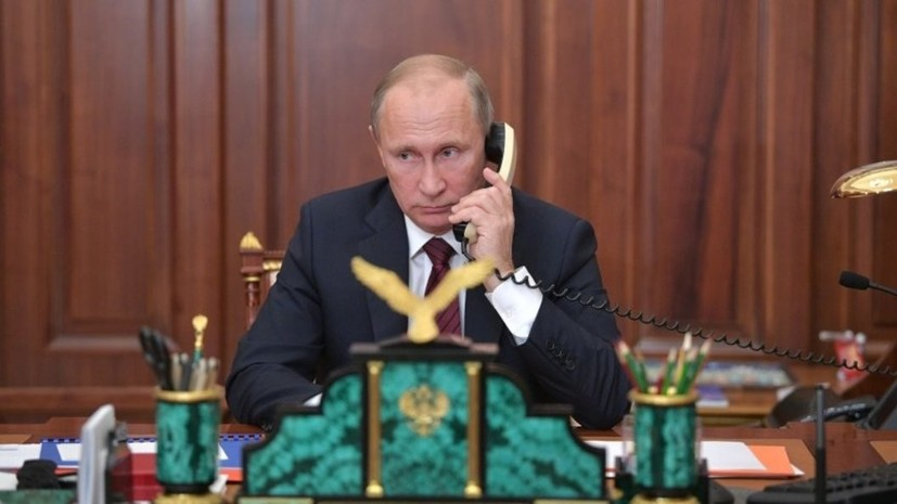 Путин обсудил с руководителями Кубы реализацию совместных проектов