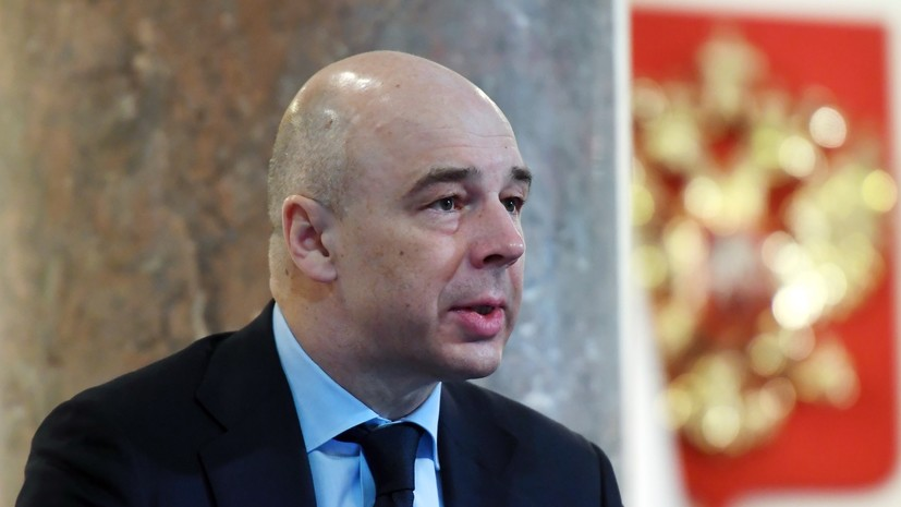 Силуанов неисключил временную национализацию санкционных компаний