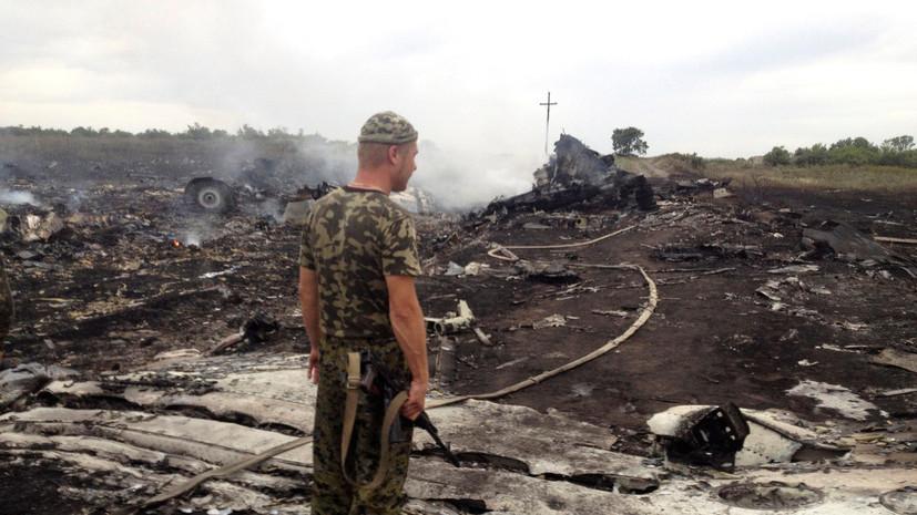 ДНР проинформировала Нидерландам останки жертв крушения MH17 Донбассе