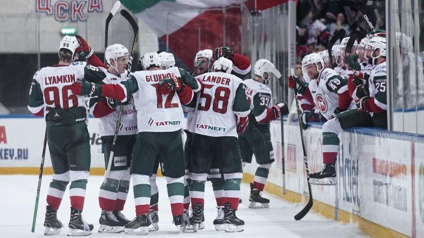 «Ак Барс» одержал третью победу над ЦСКА в финале Кубка Гагарина