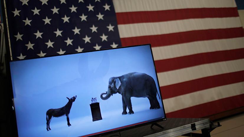 «Чистой воды пиар»: Демократическая партия США подала в суд на Россию, штаб Трампа и WikiLeaks