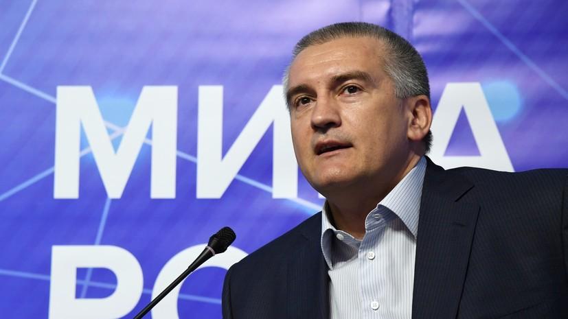 Глава Крыма поддержал идею о паромном сообщении с Болгарией