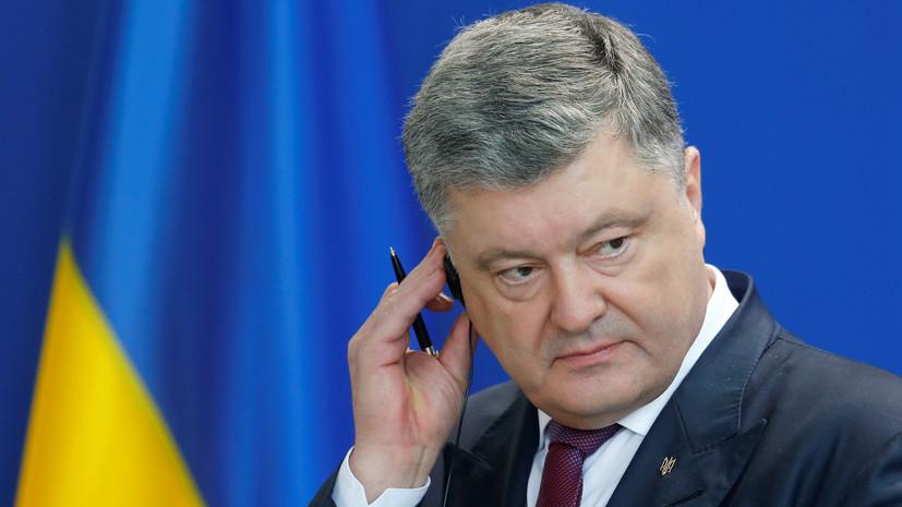 Госдеп США заявил о широкомасштабной коррупции и нарушениях на Украине