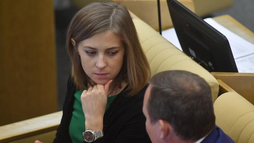 Поклонская прокомментировала развитие инфраструктуры в Крыму
