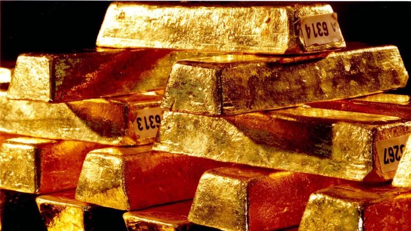 Эксперт прокомментировал решение Турции вывести золотой запас из США