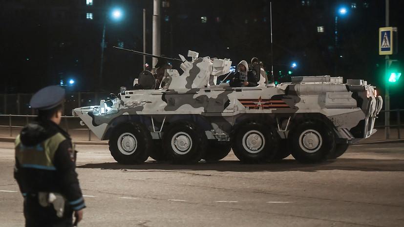 Боевая техника прибыла на временную площадку в Москве для участия в параде Победы