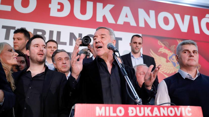 Джуканович намерен улучшить отношения между Черногорией и Россией