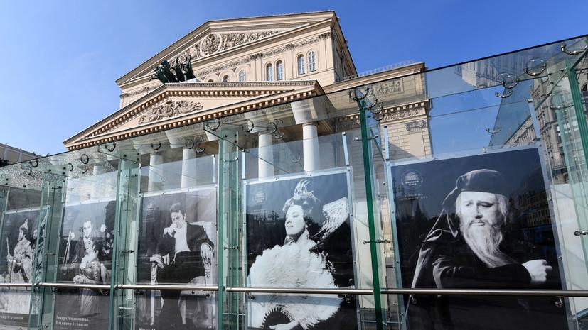 МИД сожалеет в связи с отказом во въезде в США артистам Большого театра