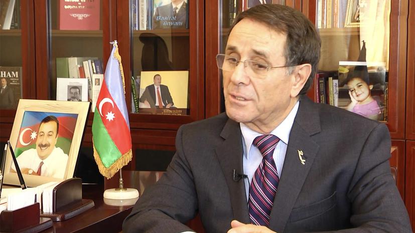 Парламент Азербайджана утвердил Мамедова на пост премьер-министра