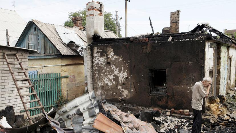 Почему ООН урезает программы гуманитарной поддержки Донбасса