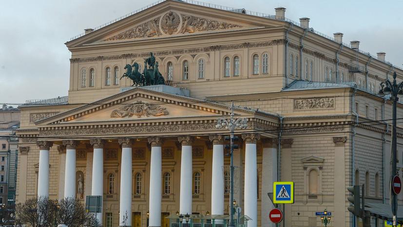 МИД РФ раскритиковал отказ США в визах артистам Большого театра