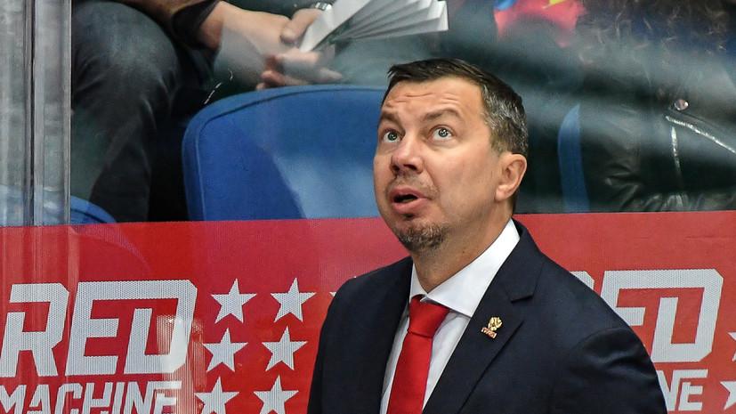 Неудачное начало: сборная России потерпела второе поражение подряд под руководством Ильи Воробьёва