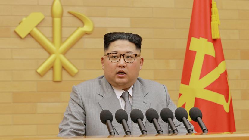 «Ловушка Ким Чен Ына»: аналитики Белого дома призывают Трампа не доверять Пхеньяну