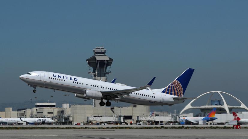 ВЯпонии экстренно сел самолёт United Airlines из-за поломки вдвигателе