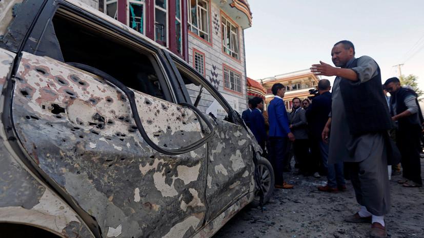 В Афганистанев результатевторого за день взрыва погибли шесть человек