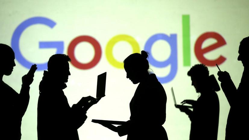 Google проверяет сообщения пользователей о сбоях в работе сервисов