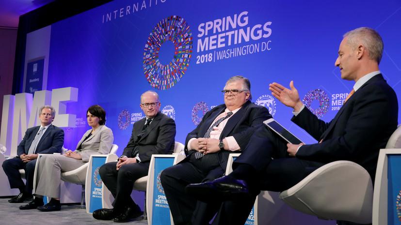 Россия отказалась от участия в докапитализации Всемирного банка