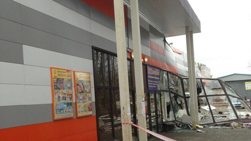 Прокуратура начала проверку по факту обрушения крыши супермаркета в Рыбинске