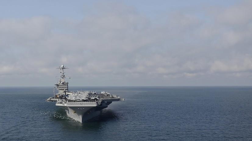 Военный эксперт оценил сообщения о планах США оставить авианосную группу в Средиземноморье