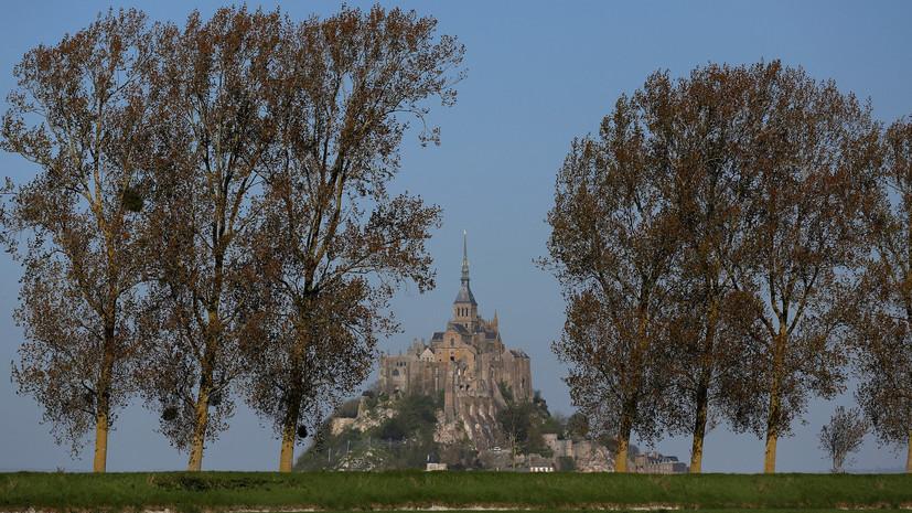 Остров Мон-Сен-Мишель во Франции снова открыли для туристов