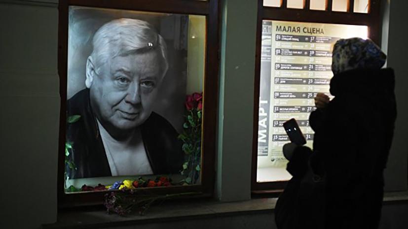 В Саратове установили мемориальную доску Олегу Табакову