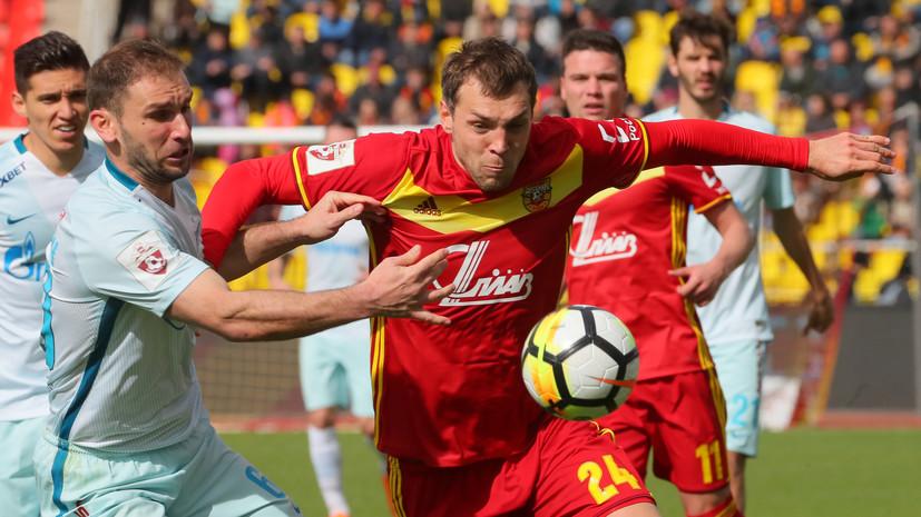 Гол Дзюбы спас «Арсенал» от поражения в матче с «Зенитом»