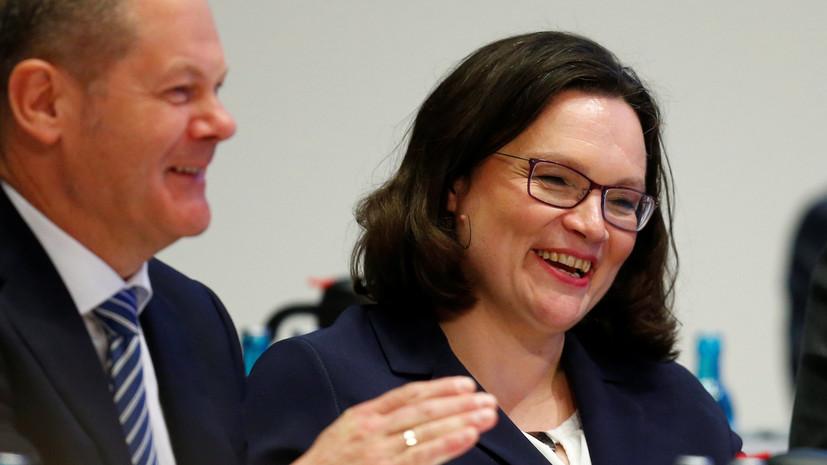 ВГермании женщина впервый раз возглавила Социал-демократическую партию