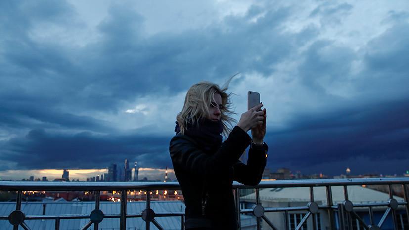 В Гидрометцентре сообщили о надвигающемся на Нижегородскую и Кировскую области шторме