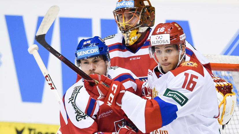 Сборная России по хоккею потерпела третье поражение подряд на Чешских играх