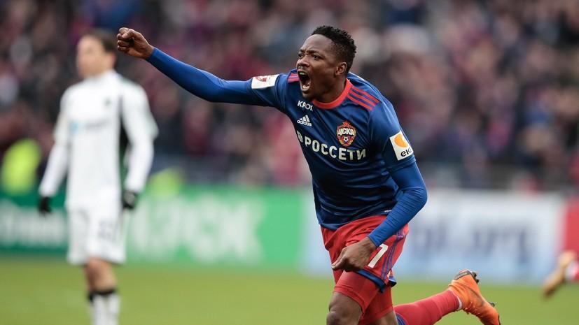ЦСКА вырвал победу у «Краснодара» в матче 27-го тура РФПЛ