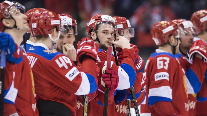 Неутешительный дебют Воробьёва: сборная России не смогла одержать ни одной победы на чешском этапе Еврохоккейтура