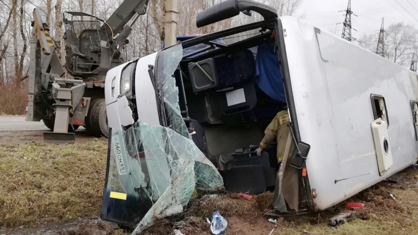 Возбуждено уголовное дело после ДТП с автобусом в Тверской области