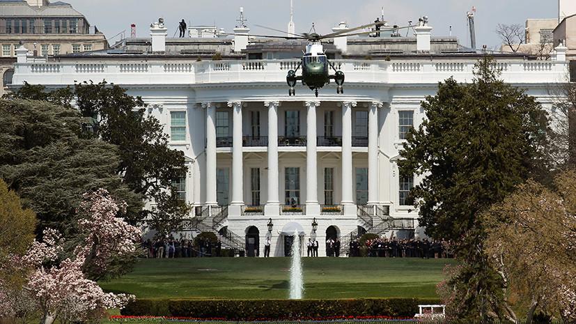 В Белом доме рассказали о «значительном продвижении» в доработке иранской сделки